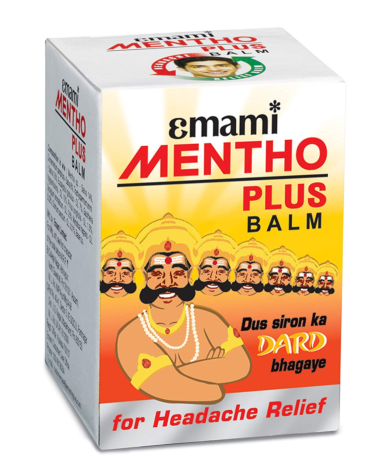 Buy Emami Mentho Plus Pain Balm online Switzerland [ CH ]
