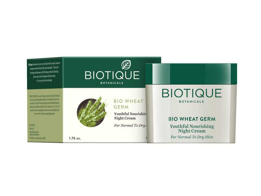 Buy Biotique Bio Wheatgerm Cream Online FR