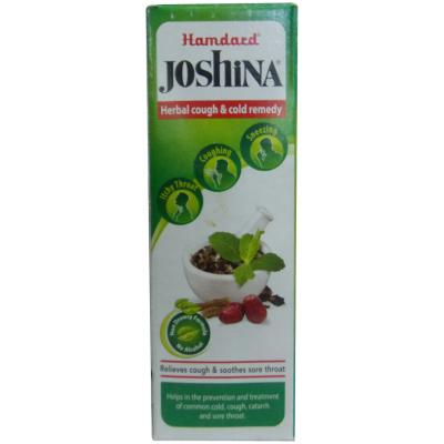 Buy Hamdard Joshina Syrup Online FR