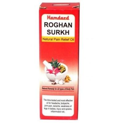 Buy Hamdard Rogan Surkh Online MY