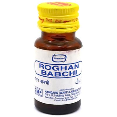 Buy Hamdard Roghan Babchi Online FR