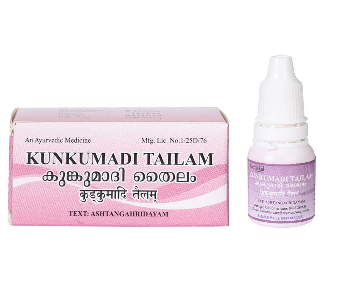 Buy Kottakkal Ayurveda Kunkumadi Tailam Online MY