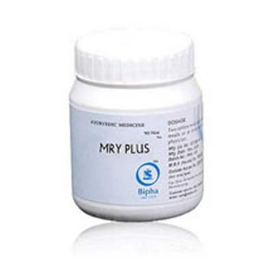 Buy Bipha Drug Laboratories MRY Plus Tablets Online MY
