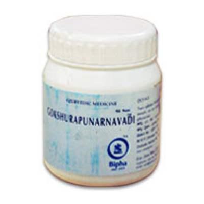 Buy Bipha Gokshura Punarnavadi Tablet Online FR