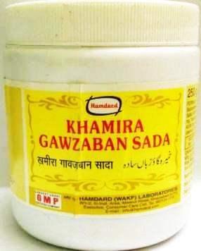 Buy Hamdard Khamira Gawazaban Sada Online MY