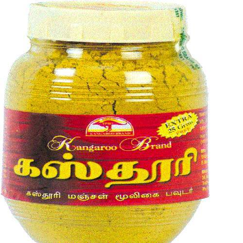 Buy Kasthuri Manjal Turmeric Herbal Powder Online MY