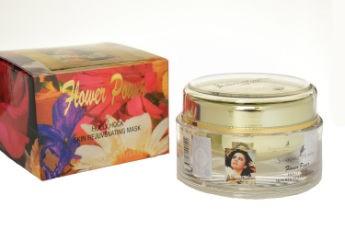 Buy Shahnaz Husain Holly Hock Ayurvedic Rejuvenating Skin Treatment Online MY