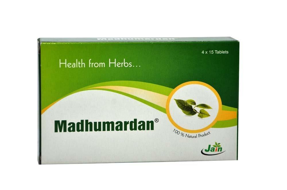 Buy Sri jain Madhumardan Online FR