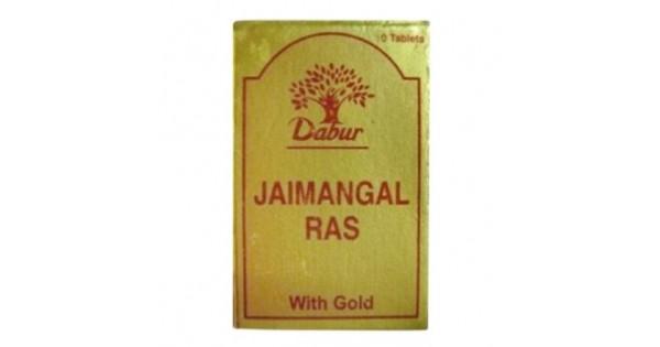 Buy Dabur Jaimangal Ras Online MY