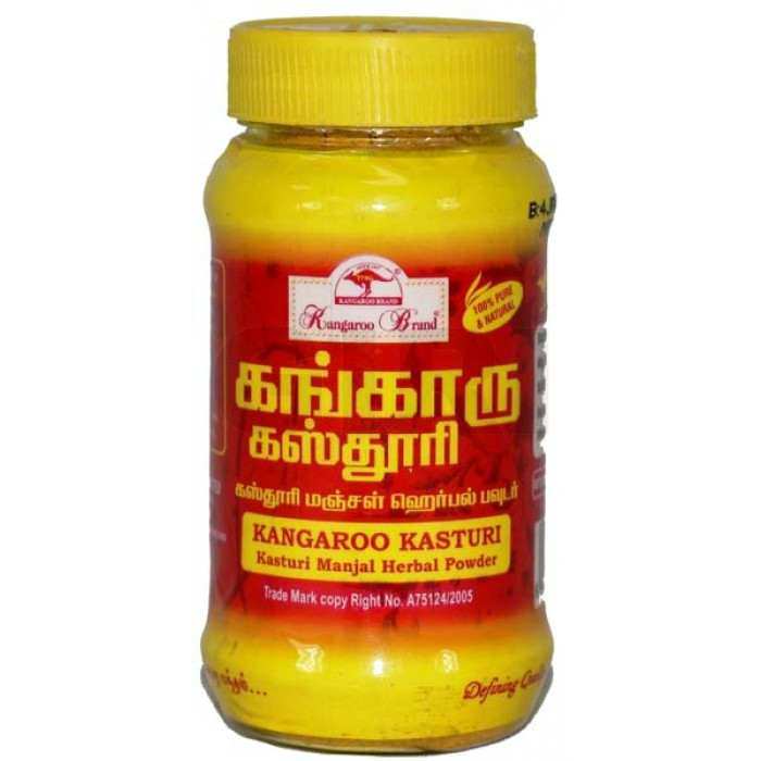 Buy Kasthuri Manjal Turmeric Herbal Powder Online FR