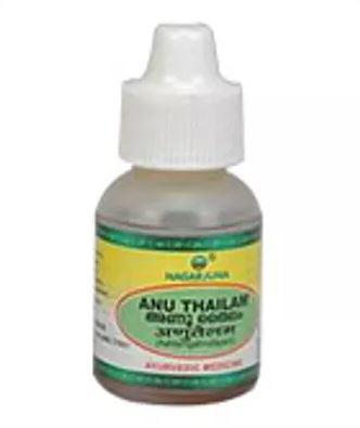 Buy Nagarjuna Anu Thailam Online MY