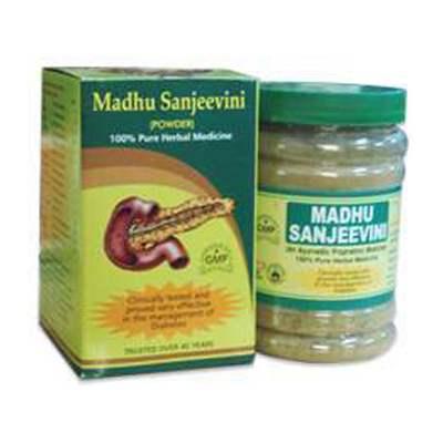 Buy Asthama Sudharan Madhu Sanjeevini Powder Online MY