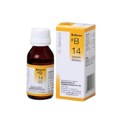 Buy Baksons B14 Renal Drops online United States of America [ USA ]