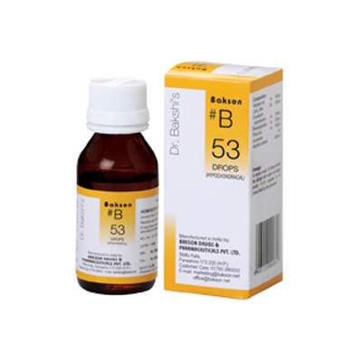 Buy Baksons B53 Hypochondriacal Drops online United States of America [ USA ]