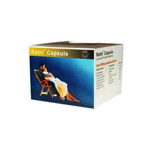 Buy Capro Labs Rathi Capsule Online MY