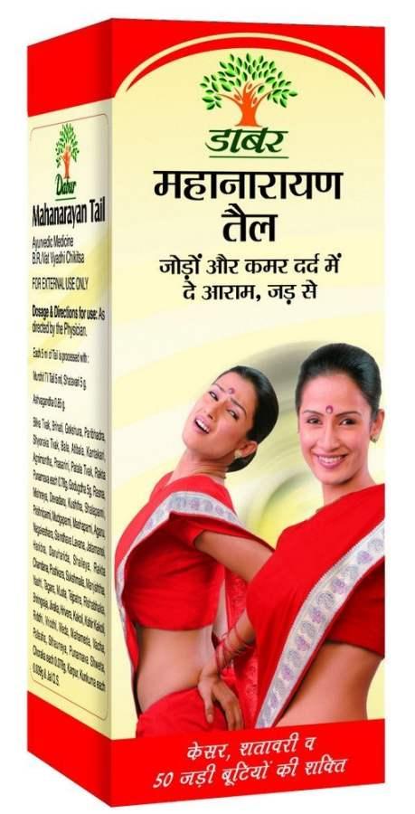 Buy Dabur Mahanarayan Tail Online MY