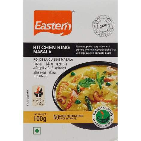 Eastern kitchen king masala buy eastern kitchen king for Kitchen king masala