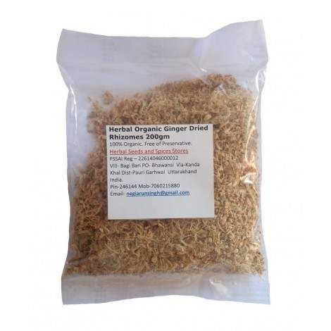 Buy Herbal Organic Ginger (Zingiber officinale) dried rhizomes cuttings Online MY