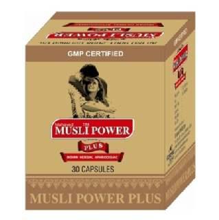 Buy Mahaved Musli Xs online Australia [ AU ]