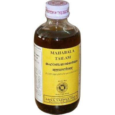 Buy Kottakal Ayurveda Mahabala Thailam online New Zealand [ NZ ]