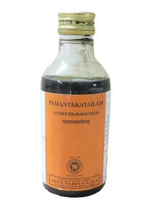 Buy Kottakal Ayurveda Pamantaka Tailam online Singapore [ SG ]