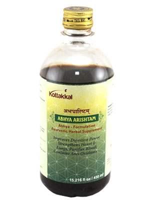 Buy Kottakkal Ayrurveda Abhayarishtam online Switzerland [ CH ]
