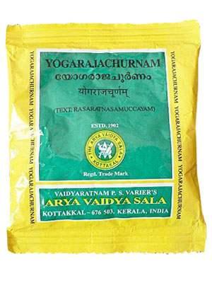 Buy Kottakal Ayurveda Yogaraja Churnam online Australia [ AU ]