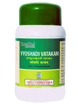 Buy Kottakal Ayurveda Vyoshadi Vatakam online Switzerland [ CH ]