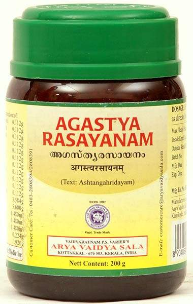 Buy Kottakkal Ayurveda Agastya Rasayanam online Malasiya [ MY ]