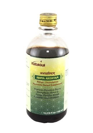 Buy Kottakal Ayurveda Danthyarishtam online New Zealand [ NZ ]