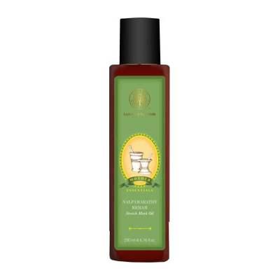 Buy Forest Essentials Nalpamarathy Keram Stretch Mark Oil  online United States of America [ USA ]