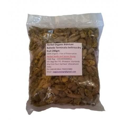 Buy Herbal Organic Bibhitaki Baheda Terminalia bellirica dry fruit online Nederland [ NL ]