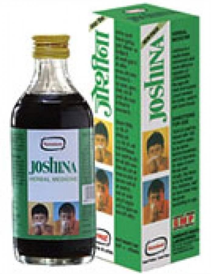 Buy Hamdard Joshina Herbal Medicine online Malasiya [ MY ]