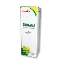 Buy Imis Anutaila online Malasiya [ MY ]