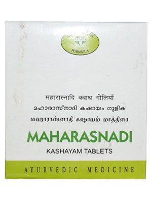Buy AVN Maharasnadi Kashayam Tablet online New Zealand [ NZ ]