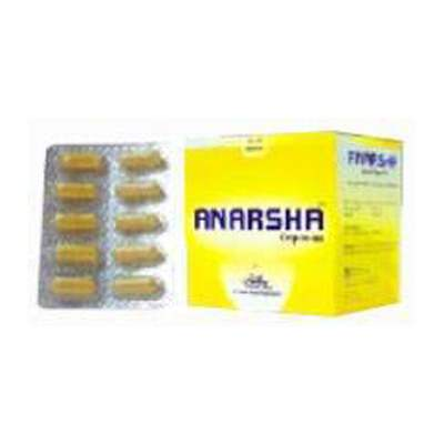 Buy Bal Vedics Anarsha Capsules online Switzerland [ CH ]