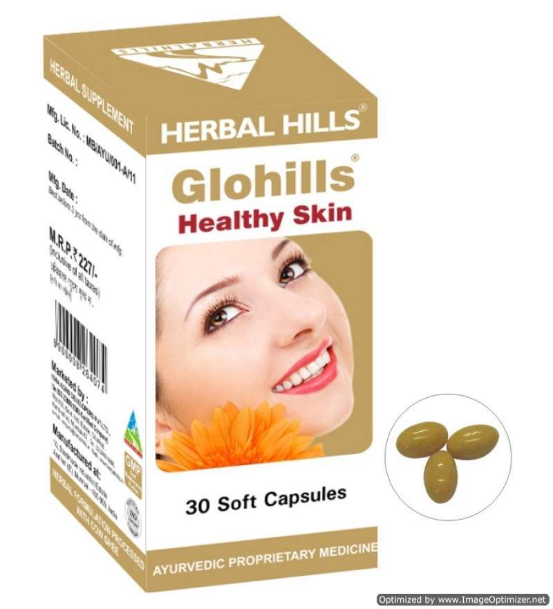 Buy Herbal Hills Glohills online United States of America [ USA ]