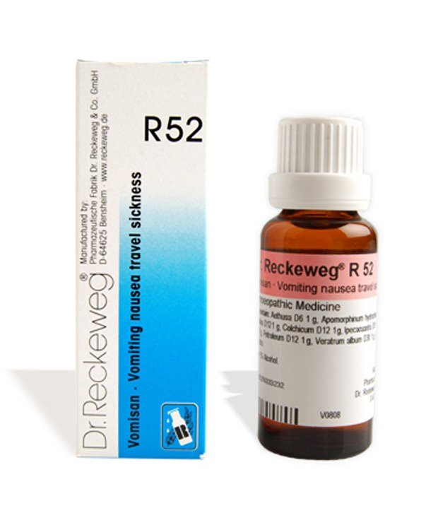 Buy Dr. Reckeweg R52 Travel Sickness Drops online United States of America [ USA ]