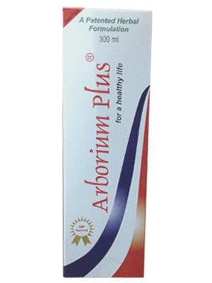 Buy Red Hill Herbals Arborium Plus online Singapore [ SG ]
