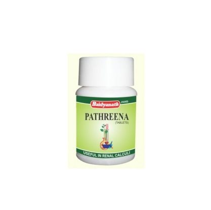 Buy Baidyanath Pathreena online Malasiya [ MY ]