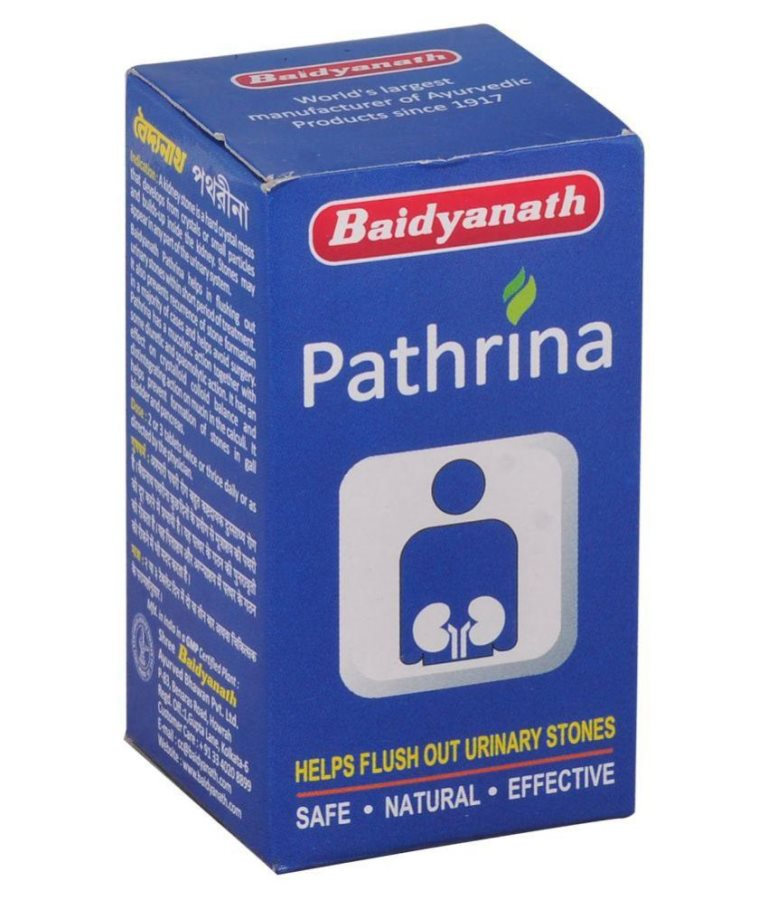 Buy Baidyanath Pathrina Tablets online New Zealand [ NZ ]