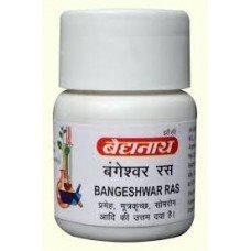 Buy Baidyanath Bangeshwar Ras online Australia [ AU ]