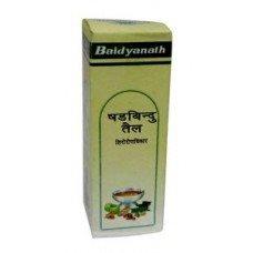 Buy Baidyanath Shabindu Tail Oil online Nederland [ NL ]