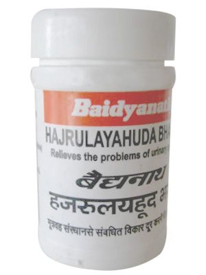 Buy Baidyanath Hajrulayahuda Bhasma online Malasiya [ MY ]