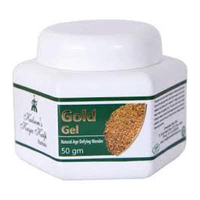 Buy Kulsums Kaya Gold Gel online Singapore [ SG ]