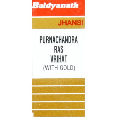 Buy Baidyanath Purn Chandra Ras Brihat online New Zealand [ NZ ]