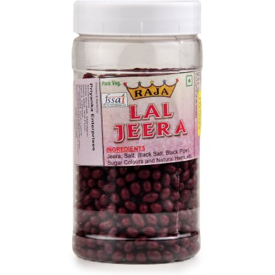 Buy Raja Lal Jeera online Malasiya [ MY ]