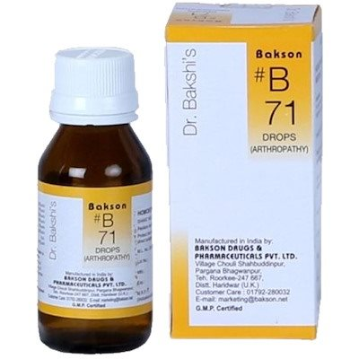 Buy Bakson's B71 Arthropathy Drops online United States of America [ USA ]