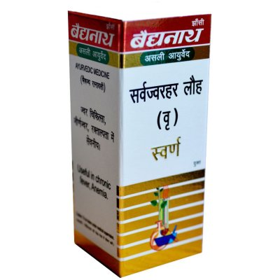 Buy Baidyanath Sarvjwarhar Lauh ( Swarn Yukt ) online Nederland [ NL ]