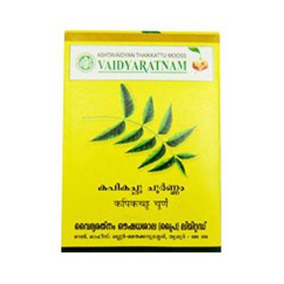 Buy Vaidyaratnam Oushadhasala Kapikachu Choornam online Malasiya [ MY ]